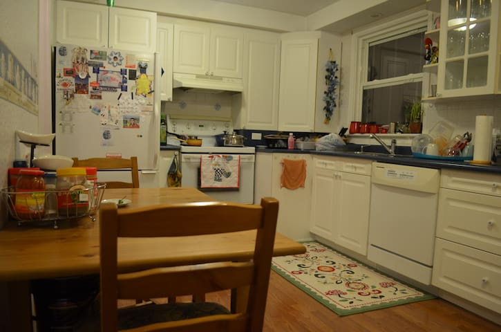 Full Kitchen and Dining Table