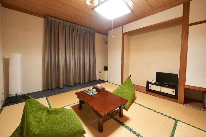 Free Onsen ♨️ Mountain View & Private Bathroom