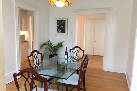 Bright & spacious 2 bedrooms in charming Outremont - Montreal - Pis