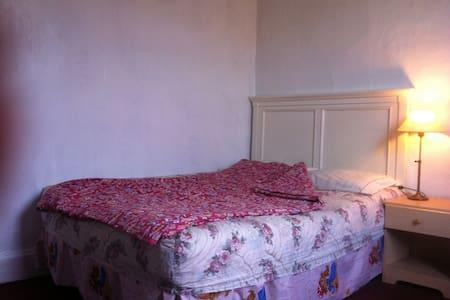 Cozy Bedroom at Harrison NJ USA - Harrison - Appartement