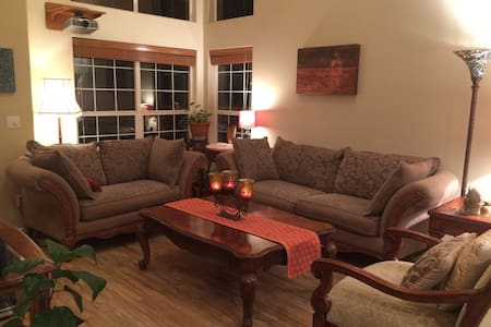 Quiet, private, NW house by foothills & park - Boise - House