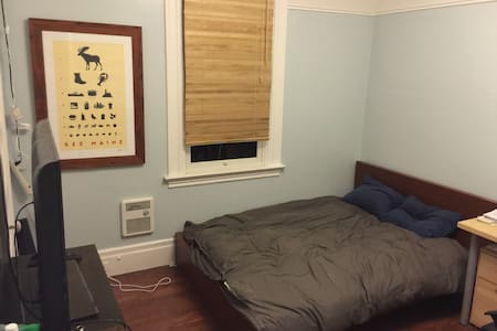 Beautiful Room in Hayes Valley - San Francisco - Apartment