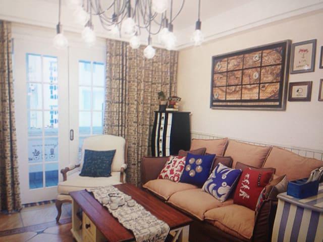 Comfortable two rooms rent - Póvoa de Varzim - Huoneisto