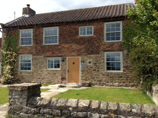Mullion Cottage, Hackforth, N Yorks - Hackforth - Dům