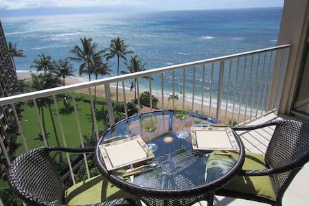 West Maui Amazing View. - Lahaina - Apartamento