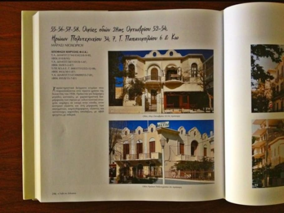 Book of historical houses in Rhodes