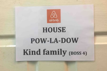 POW-LA-DOW (BOSS 4)(pocket wifi)