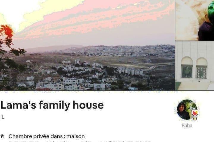 lovely lama family house