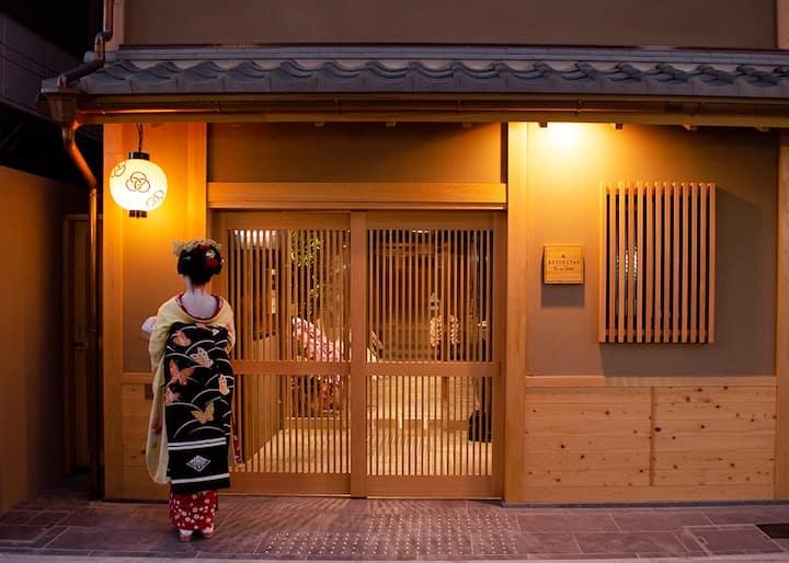 GOTOトラベル利用可!舞妓さんの街『宮川町』の石畳にある最高の立地