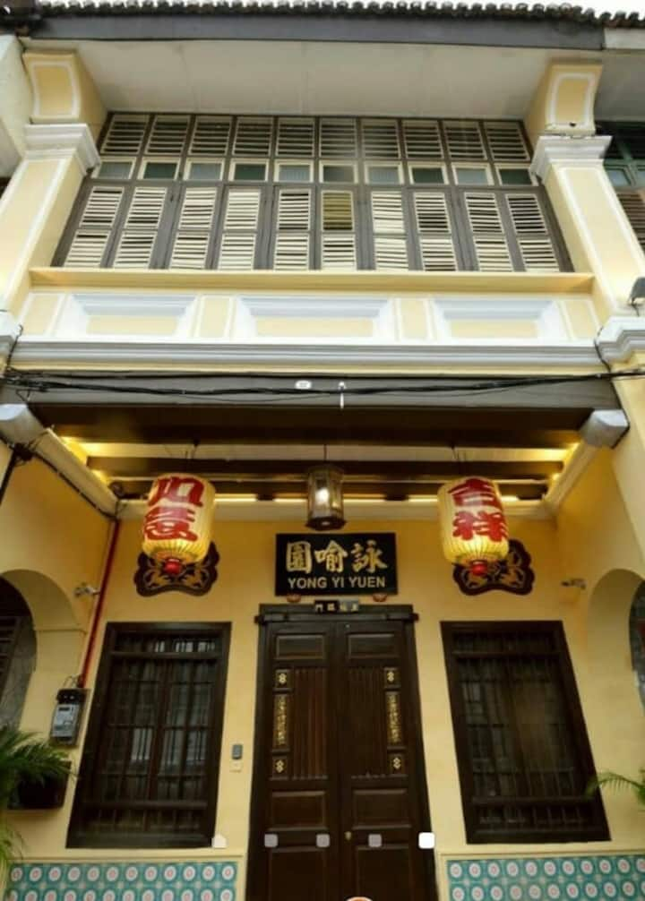 Cozy Antique House with 5 rooms 娘惹风格