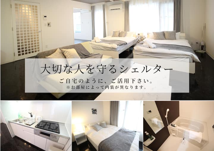 【3 Days up to 50% OFF】Near Osaka castle AT-6A