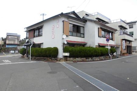 Minshuku Katsuya