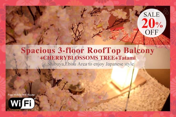1 *40%OFF(3/30-31) 3-floorRoofTop+CherryTr@Shibuya - Shibuya-ku - Haus