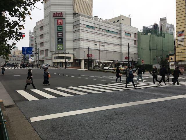 Max2ppl JR MEGURO 8min - 品川区 - Apartment