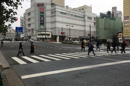 Max2ppl JR MEGURO 8min - 品川区 - Apartemen