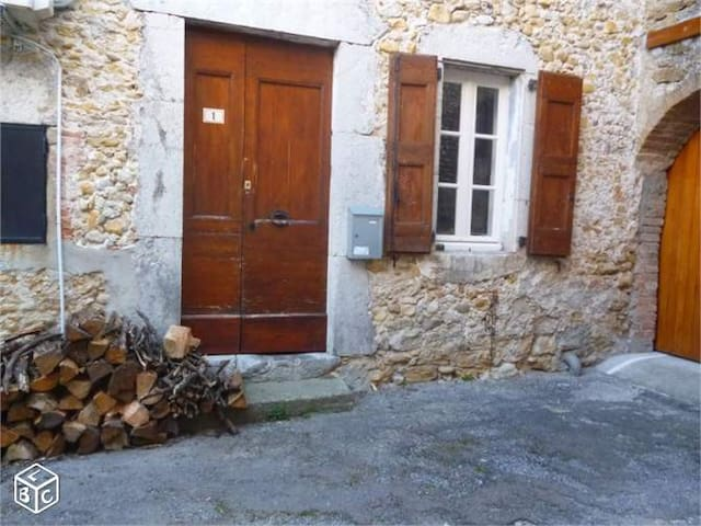 Maison de village de charme et au calme - Massillargues-Attuech - House