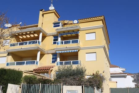 Casa Peter, very close to Alcossebre town & beach.