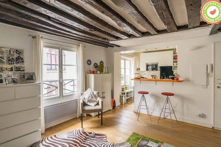 Centre de Paris, près Montorgueil, - Apartment