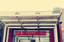 【客至】.5号.市图书馆地铁口豪华清新大床房.直达钟鼓楼/回民街/大雁塔/历史博物馆