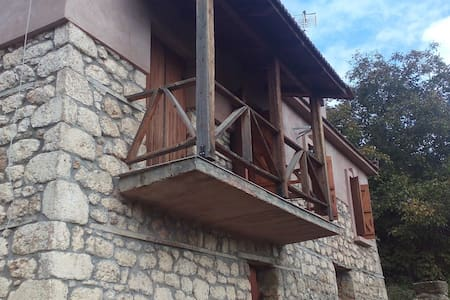 Lovely house - Ano Trikala