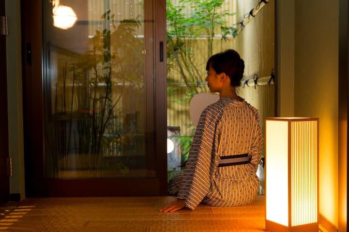 Kyoto Resort,Amazing Bathtub,Convenient Location