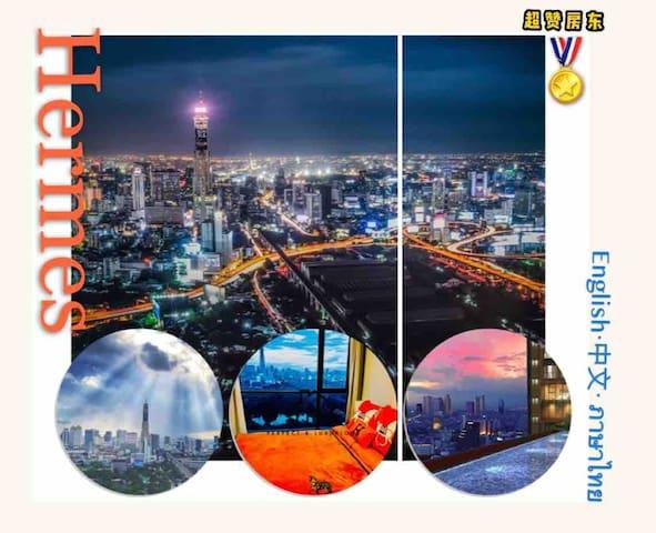 25F-HERMES主题房看曼谷最美夜景抖音IG网红/MRT机场快线/NANA火车夜市Asoke暹罗