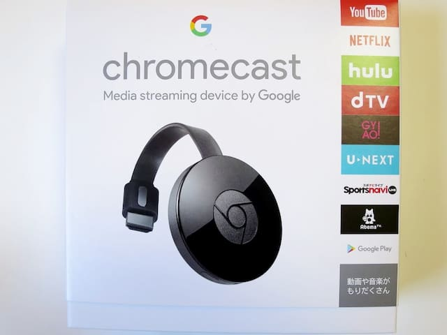 """We have """"Google chromecast"""". Favorite movies and pictures on the big screen!"""