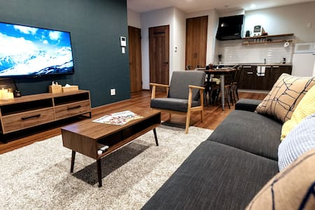 NEW 2BR Apartment Hakuba - Centrally located