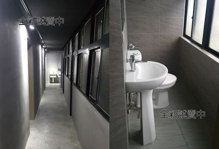Long-house - Wanhua District - Apartment