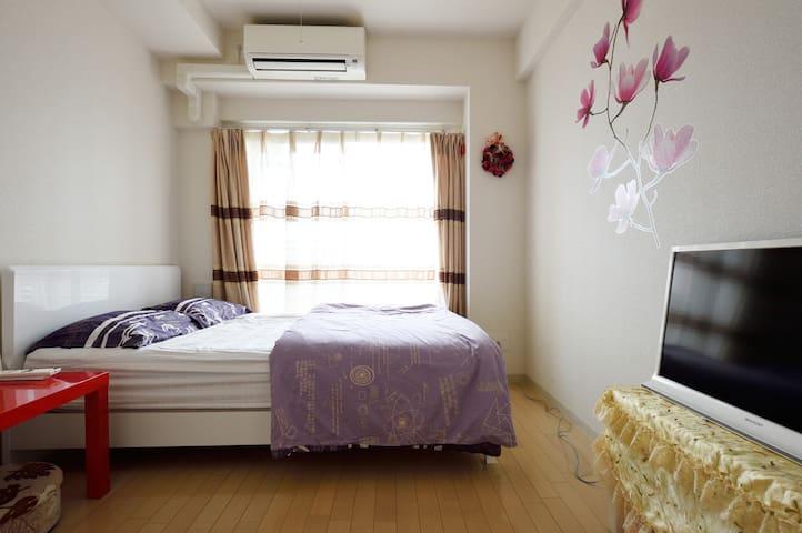 ドーム前新しいマンション、景色とても綺麗ですね️USJ電車8分です - Ōsaka-shi - Apartment