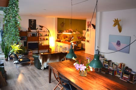 Spacious Loft (90m2) City Centre Amsterdam - 阿姆斯特丹 - 公寓