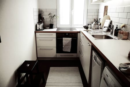 Central, lovely, quite and comfortable appartement