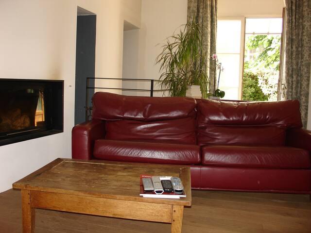 Appartement calme avec jardin proche de Paris - Quincy-sous-Sénart - Apartament