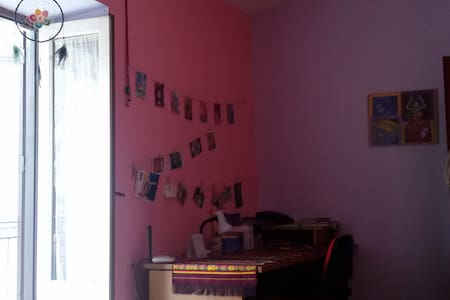 Stanza arcobaleno a Piana - Piana degli Albanesi