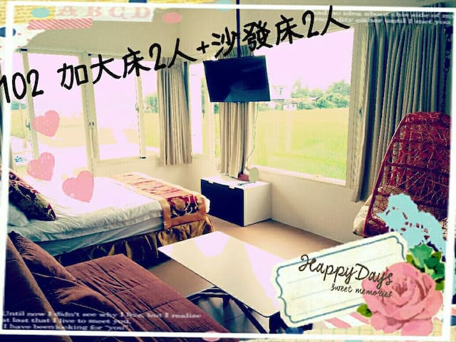 法蘭茲102 (整棟共五房,6張標準及加大床,每房都有沙發床可加床,歡迎包棟洽詢)