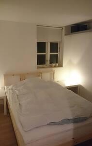 Frandsens dejlige lyse værelse - Esbjerg - Casa