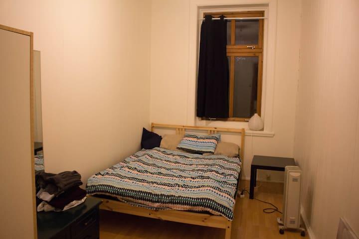 Room in apartment - Trondheim - Apartament