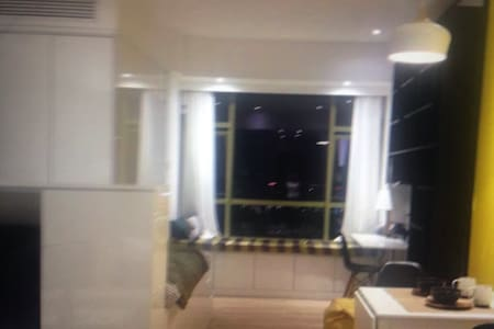 Nordic style room - Robladillo - 公寓