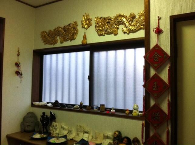 秋葉原から30分!徒歩7分。武道や日本舞踊の体験 - Moriya-shi - Haus