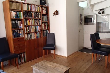 Old Boatmans house close to centre! - Groningen - House