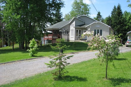 Québec Découverte - Rumah