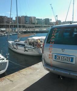 Luxury Sail Boat Chianalea - Scilla
