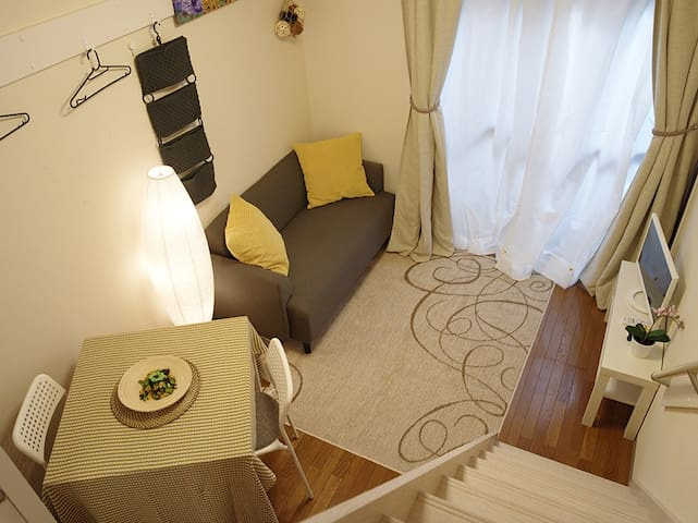 Easy access to Ikebukuro, freeWifi. #303 - Asaka-shi - Apartament