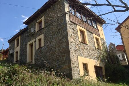 Magnifica casa rural. - San Juan de Beleño