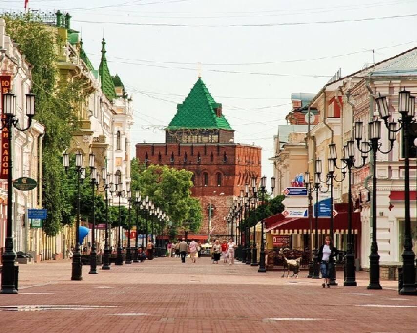 главная улица города в центре