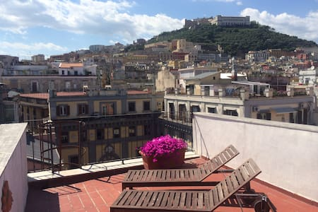 Panoramic apartment with terrace - Toledo205 - Naples - Huoneisto