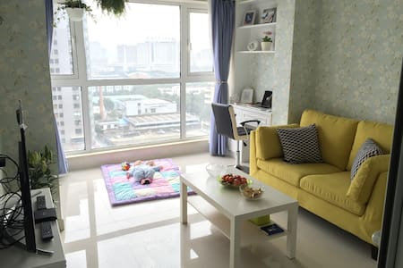 Haining, Zhejiang. Nice apartment. - Jiaxing Shi - Appartamento