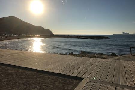 T1 Hiver au bord de mer, au soleil! - Saint-Cyr-sur-Mer