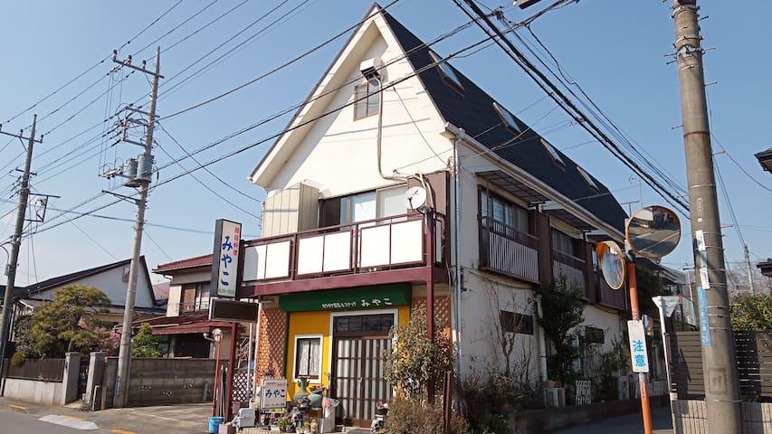 Miyako House