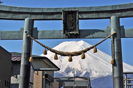 Mt Fuji shrine's house - Fujiyoshida